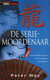 De seriemoordenaar / Peter May